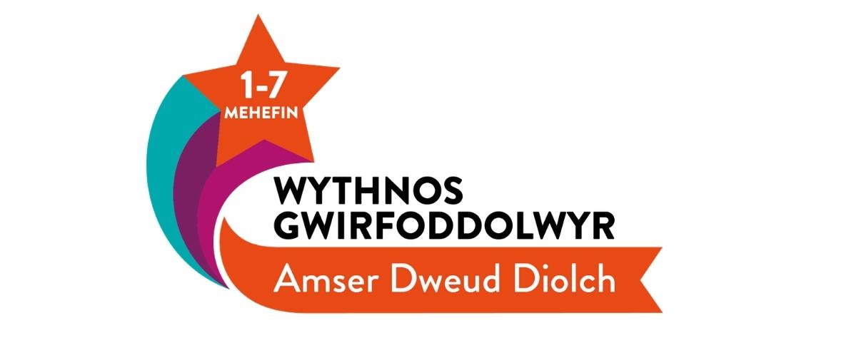 Volunteers' Week logo in Welsh